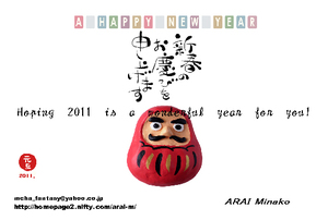 New_year_card_2011_2