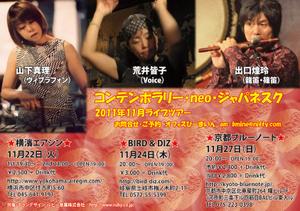 090806_minako_arai_0017